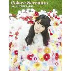 【送料無料選択可】竹達彩奈/Colore Serenata [Blu-ray付完全限定盤]