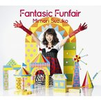 【送料無料選択可】三森すずこ/Fantasic Funfair [DVD付初回限定盤]