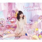 竹達彩奈 / Lyrical Concerto(完全限定盤/CD+2Blu-ray) [CD]