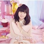【送料無料選択可】竹達彩奈/竹達彩奈3rdアルバム「Lyrical Concerto」 [通常盤]