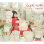 【送料無料選択可】竹達彩奈/apple feuille [CD+DVD]