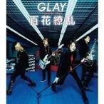 【送料無料選択可】GLAY/百花繚乱 / 疾走れ ! ミライ [CD+DVD]