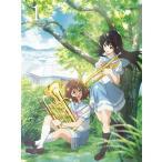 【送料無料選択可】アニメ/響け! ユーフォニアム2 1巻[Blu-ray]