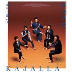 小林賢太郎コント公演 カジャラ 2 裸の王様 Blu-ray  Blu-ray