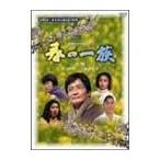 【送料無料選択可】TVドラマ/春の一族 -全集-