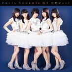 Party Rockets GT/虹色ジェット [Type-A]