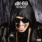 AK-69/Flying B [DVD付初回限定盤]
