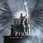 【送料無料選択可】Jupiter/Zeus〜Legends Never Die〜 [DVD付初回限定盤]