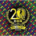DanceDanceRevolution 20th Anniversary Non Stop Mix Mixed by DJ KOO CD QWCE-90020