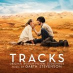 【送料無料選択可】サントラ (音楽: ガース・スティーヴンソン)/奇跡の2000マイル オリジナルサウンドトラック