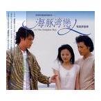 【送料無料も選べる!】2006/04/19発売