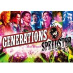 【送料無料選択可】GENERATIONS from EXILE TRIBE/GENERATIONS LIVE TOUR 2016 SPEEDSTER