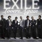 EXILE/Lovers Again [ジャケットB]