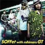 SOFFet with mihimaru GT/スキナツ [DVD付初回受注限定生産盤]