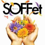 SOFFet/花
