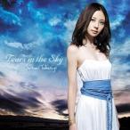 高杉さと美/Tears in the Sky [ジャケットB]