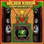 オムニバス/GOLDEN RIDDIM -RIDDIM ZONE BEST HITS-