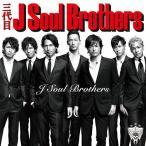 【送料無料選択可】三代目 J Soul Brothers/J Soul Brothers [CD+DVD]