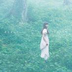 【送料無料選択可】yu-yu/君とずっと・・・ [CD+DVD]