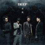 DEEP/夜風