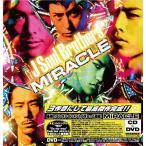 【送料無料選択可】三代目 J Soul Brothers/MIRACLE [DVD付初回限定盤 B]
