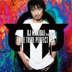 【送料無料選択可】DJ MAKIDAI from EXILE/EXILE TRIBE PERFECT MIX [2CD+DVD]