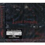 Versailles/Lyrical Sympathy [通常盤]