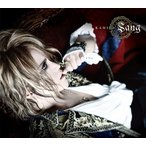 「[CDA]/【送料無料選択可】KAMIJO/Sang [DVD付初回限定盤]」の画像