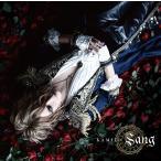 「[CDA]/【送料無料選択可】KAMIJO/Sang [通常盤]」の画像