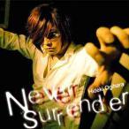 荻原秀樹/Never surrender