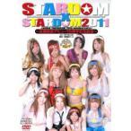 【送料無料選択可】格闘技/STARDOM × STARDOM 2011 2011年7月24日/東京・後楽園ホール