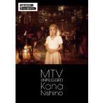 【送料無料選択可】西野カナ/MTV Unplugged Kana Nishino [通常版]