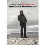 """【送料無料選択可】浜田省吾/ON THE ROAD 2011 """"The Last Weekend"""" [通常盤]"""