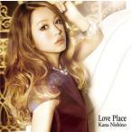 【送料無料選択可】西野カナ/Love Place [通常盤]