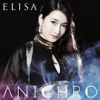 【送料無料選択可】ELISA/ANICHRO [DVD付初回生産限定盤 B]