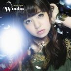 春奈るな/Windia [通常盤]