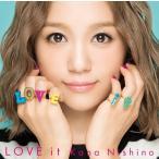 【送料無料選択可】【初回仕様あり】西野カナ/LOVE it [通常盤]