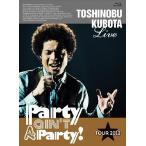 [Blu-ray]/【送料無料選択可】久保田利伸/25th Anniversary Toshinobu Kubota Concert Tour 2012