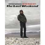 "【送料無料選択可】浜田省吾/ON THE ROAD 2011 ""The Last Weekend"" [通常盤] [Blu-ray][Blu-ray]"
