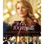 【送料無料選択可】洋画/アデライン、100年目の恋[Blu-ray]