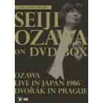【送料無料選択可】小澤征爾 (指揮)/小澤征爾 on DVD BOX [完全生産限定盤]
