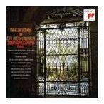 【送料無料選択可】ジョン・ウィリアムス (ギター)/アルハンブラ宮殿の思い出〜スペイン・ギター名曲集 [SACD Hybrid]