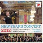 ニューイヤー コンサート2012