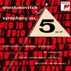 【送料無料選択可】ディミトリ・ミトロプーロス、エフレム・クルツ/ショスタコーヴィチ: 交響曲第5番、第10番&第9番