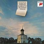 ジョージ・セル/チャイコフスキー: 交響曲第5番&ピアノ協奏曲第1番