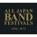 【送料無料選択可】クラシックオムニバス/日本の吹奏楽 1956 - 1972 [Blu-spec CD2]