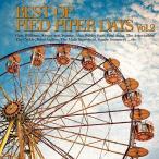 【送料無料選択可】オムニバス/ベスト・オブ・パイド・パイパー・デイズ Vol.2 [Blu-spec CD2]