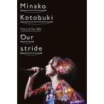 """【送料無料選択可】寿美菜子/寿美菜子 First Live Tour 2012 """"Our stride"""""""