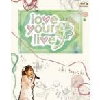 """【送料無料選択可】豊崎愛生/豊崎愛生ファーストコンサートツアー """"love your live"""" [Blu-ray][Blu-ray]"""