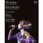 """【送料無料選択可】寿美菜子/寿美菜子 First Live Tour 2012 """"Our stride"""" [Blu-ray]"""
